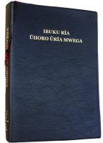 Gikuyu Bible CL 052P Black Vinyl New ISBN 9789966481160 – KES. 870