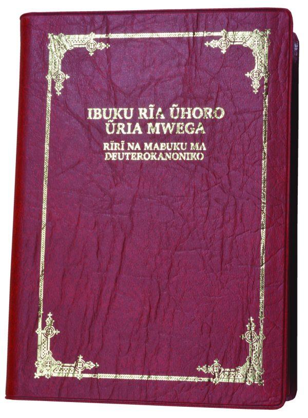 Gikuyu Bible CLDC 042P Maroon Red Edge – KES. 870