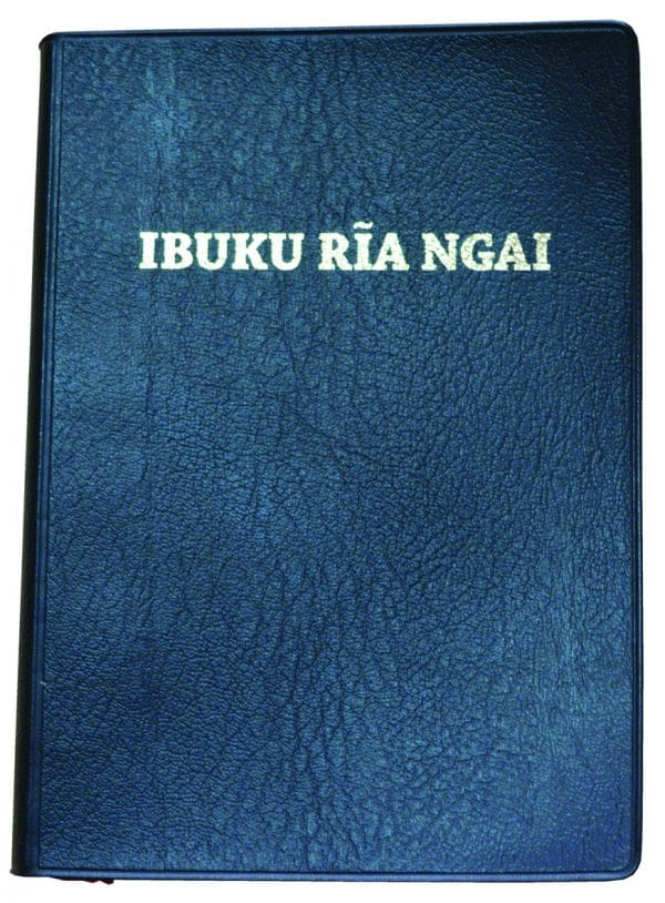 Gikuyu Bible OLD 042 Medium, Black – KES. 820