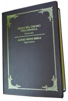 Gikuyu English Diglot Bible DI062PL Brown ISBN 9789966482358 – KES. 2,100