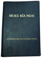 Gikuyu Large Print Bible 062 Black ISBN 9789966482815 – KES. 1,450