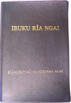 Gikuyu Large Print Bible 062PL Brown ISBN 9789966482822 – Out of Stock
