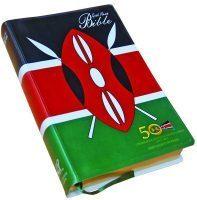 Good News Jubilee Bible ISBN 9780564099948 – KES. 820