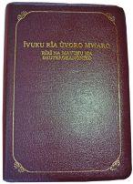 Kiembu Kimbeere Bible DC 062P Dark Brown Vinyl ISBN 9789966482228