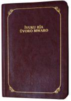 Kiembu Kimbeere Bible DC 065P Brown Gold Edge ISBN 9789966482198