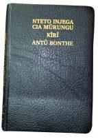 Kimeru Bible Black CL