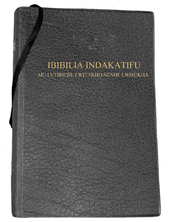 Lukakamega-Lutirichi Bible Black Vinyl 052