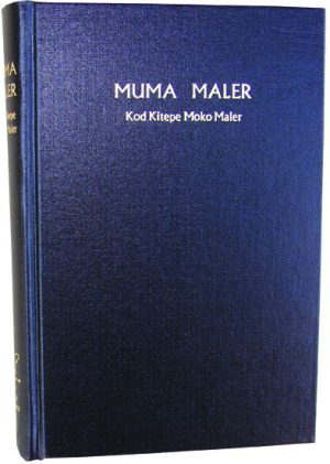 Luo Bible - Muma Male