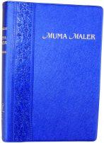 Luo Bible V052 PPL ISBN 9789966481481