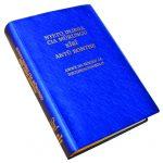 kimeru Bible CLDC 052P Blue Vinyl