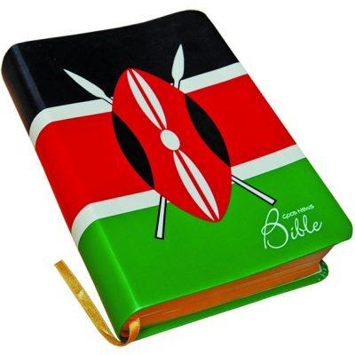Good News Bible Flag Edition - KES. 2,900